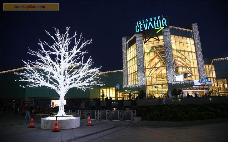 Cevahir Shopping Center