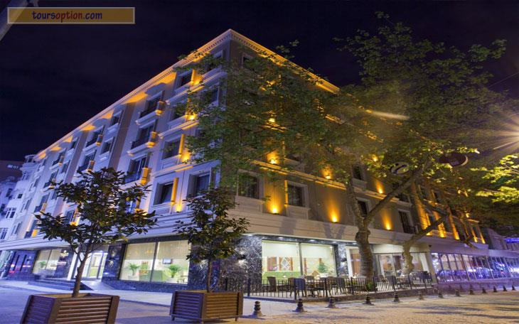 The Parma Hotel Istanbul