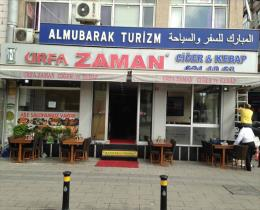 Urfa Zaman Outside